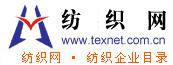 中国纺织网-纺织目录