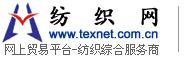 纺zhi网