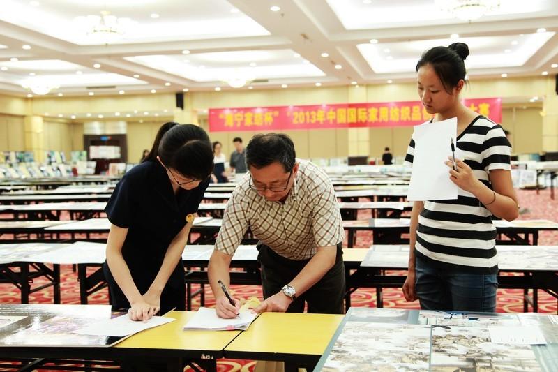 """""""海宁家纺杯""""2013中国国际家用纺织品创意设计大赛图片"""
