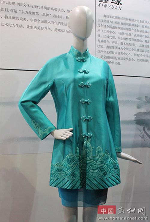"""""""丝绸 美丽中国""""项目启动仪式(图)"""